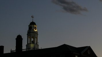 Academy Building bell tower in the late evening.
