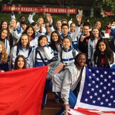 Students pose for the camera in China.